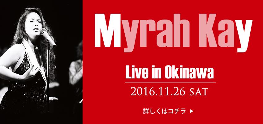 11月26日・沖縄ライブ!  詳しくはコチラ
