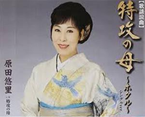 yuri-harada_02