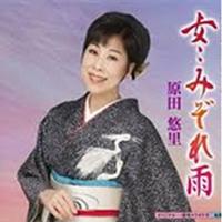 yuri-harada_ep01