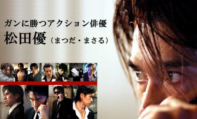 松田優の画像 p1_29